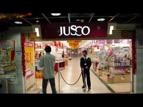 The last day of Lok Fu JUSCO (Closing) 樂富 吉之島 的最後一天 (關門)