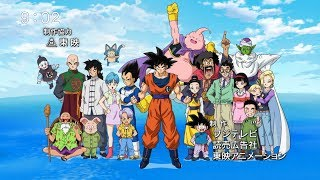 DRAGON BALL SUPER SIN CENSURA!!!