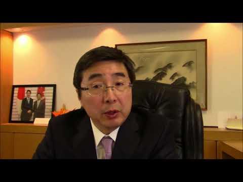 Ambassador Ishikane