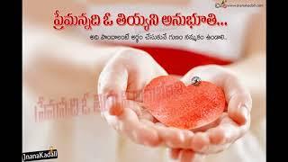 Telugu Love Whatsapp Status Video //TELUGU LOVE QUOTES /heart touching love quotes in telugu YouTube