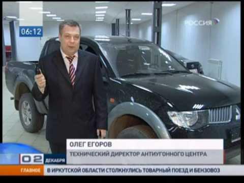 Угона.нет на канале Россия