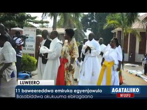 LUWEERO: 11 baweereddwa emiruka egy'enjawulo.