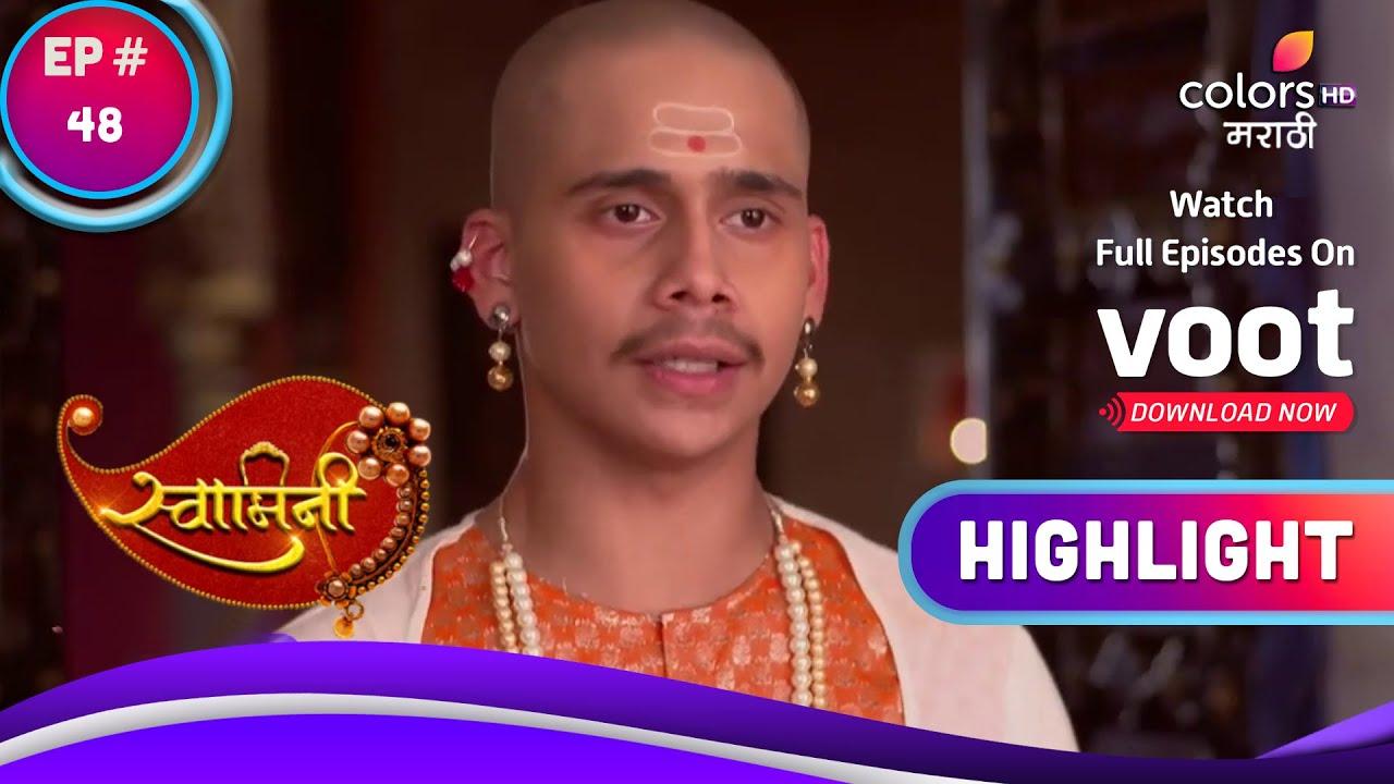 Swamini | स्वामिनी | Santaji Is In A Dilemma