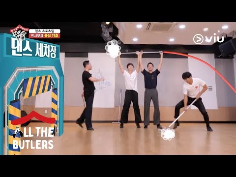 Mop-dancing 🤨 With Shin Sung Rok, Lee Seung Gi & Lee Sang Yoon   All The Butlers EP85 [ENG SUBS]