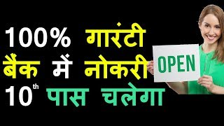 government job, government jobs in india, sarkari naukri 2017, government job portal, sarkari naukri