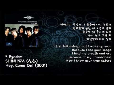 SHINHWA (신화) - Egotism (97년 4월 1일)