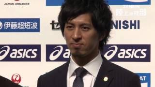 日本陸連 アスレティック・アワード2015