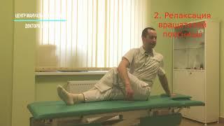 ПИР мышц поясничного отдела позвоночника