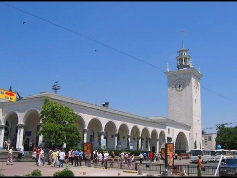 Крым Симферопольский вокзал Прогулка