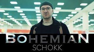 Bohemian: SCHОKK | Дима Бамберг о новом альбоме, тату и дружбе