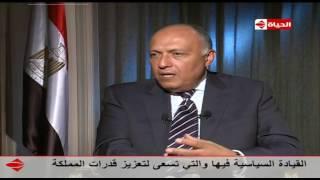 شكري: الجسر البري بين مصر والسعودية شأن ثنائي بين البلدين |فيديو
