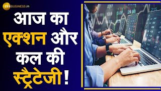 Bazaar Aaj Aur Kal: Know action in market today and be ready for tomorrow; October 27, 2020