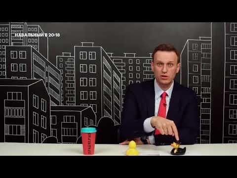 Навальный про арест братьев Магомедовых