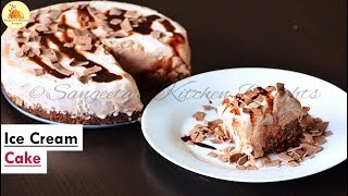 Ice Cream Cake | How to make Ice Cream Cake easily at Home | Valentines Day special Party Dessert