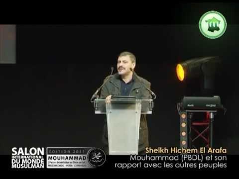 Salon International du Monde Musulman - 2011 - Mouhammad et son rapport avec les autres peuples