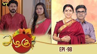 Azhagu - அழகு | Tamil Serial | Full HD | Episode 98 | Revathy | Sun TV | 17/03/2018 | Vision Time