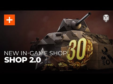 New Shop in World of Tanks: Shop 2.0 thumbnail