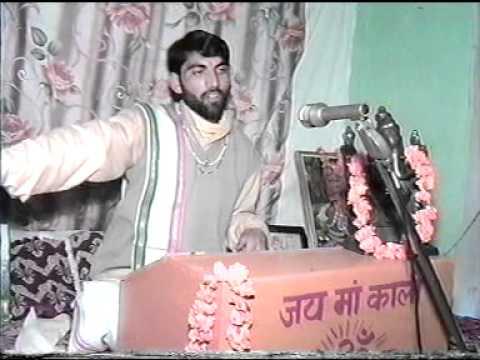 BHAGAVAD GITA  Pandit Rajesh 14