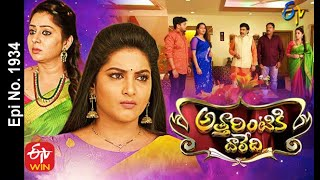 Attarintiki Daredi | 8th April 2021 | Full Episode No 1934 | ETV Telugu