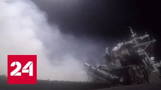 Партнеры США дружно одобрили акт агрессии в Сирии
