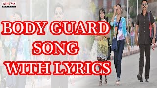 Bodyguard Title Full Song With Lyrics - Bodyguard Songs - Venkatesh, Trisha, Saloni, Thaman.s