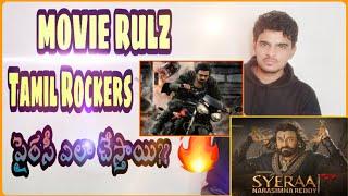 #SLNE Piracy in Movierulz|2020|Sarileru Neekevvaru Piracy|Telugu Full Movie piracy|Tamilrockers|