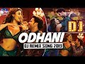 Odhani – Made In China    Official VFX Remix Video 2019