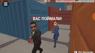 Граю в гру под названим Hide Online