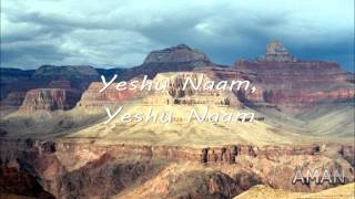 Yeshu naam Yeshu naam (Chahe tum ko dil se) Lyrics Song By Yeshua Band