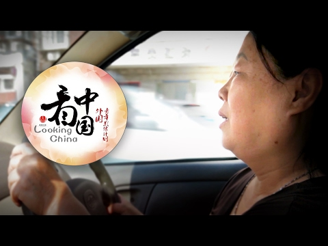 Looking China Series: Tianjin Driver