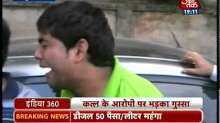 Kanpur Jyoti murder case: Piyush attacked outside court