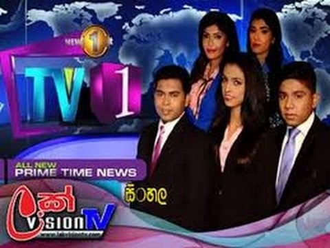 TV1 Sinhala News 2017-03-27