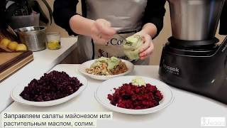 РЕЦЕПТЫ САЛАТОВ. ТОП - 3 РЕЦЕПТОВ БЫСТРЫХ и ВКУСНЕЙШИХ салатов. (Как готовить в Mycook)