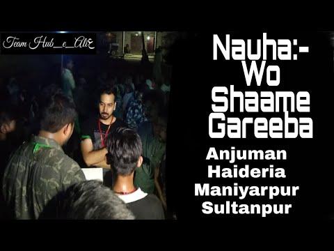 Anjuman Haideria Maniyarpur Sultanpur | Wo Shaame Gareeba Nauha | 7 Muharram | Team Hub_e_Aliع
