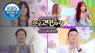 Hello Counselor | 안녕하세요