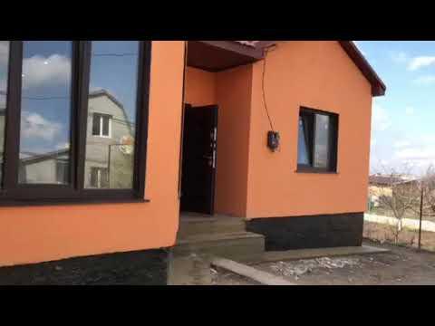 Недвижимость Крым Симферополь Каменка +79788313912