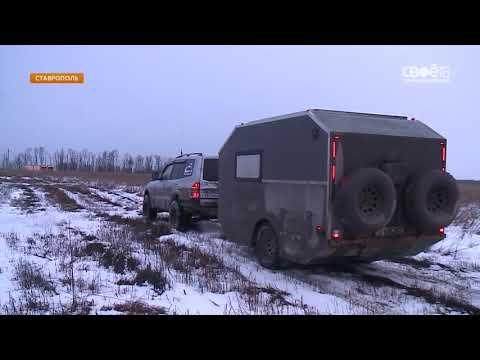 В Ставрополь приехал Руслан Внедорожный  Он построил дом на колёсах