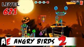 Angry Birds 2 LEVEL 621 / Злые птицы 2 УРОВЕНЬ 621