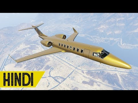 Free Roaming With Raunax in Private Jet Cost 654679000 RS