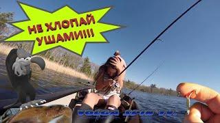 средства защиты на рыбалке минимальный набор продолжение рыбалка спиннинг очки перчатки