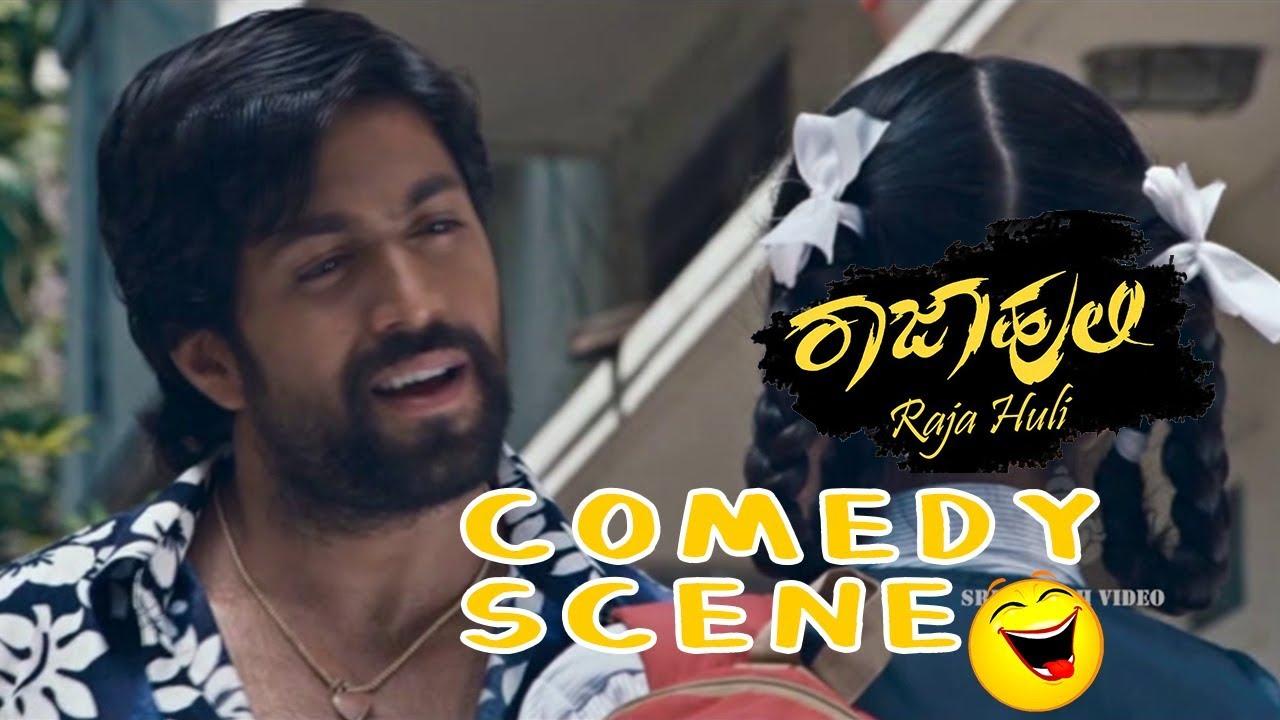 Raja huli kannada movie video songs free download