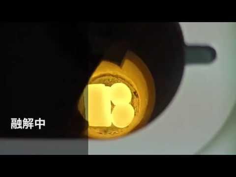 サーモトロールⅢCo-Cr 合金融解ムービー