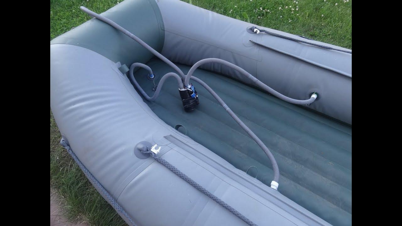 Как сделать насос для лодки фото 935