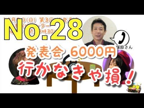 【No. 28】キラーズの歌の玉手箱[塚原 博文さん]音声版6月16日
