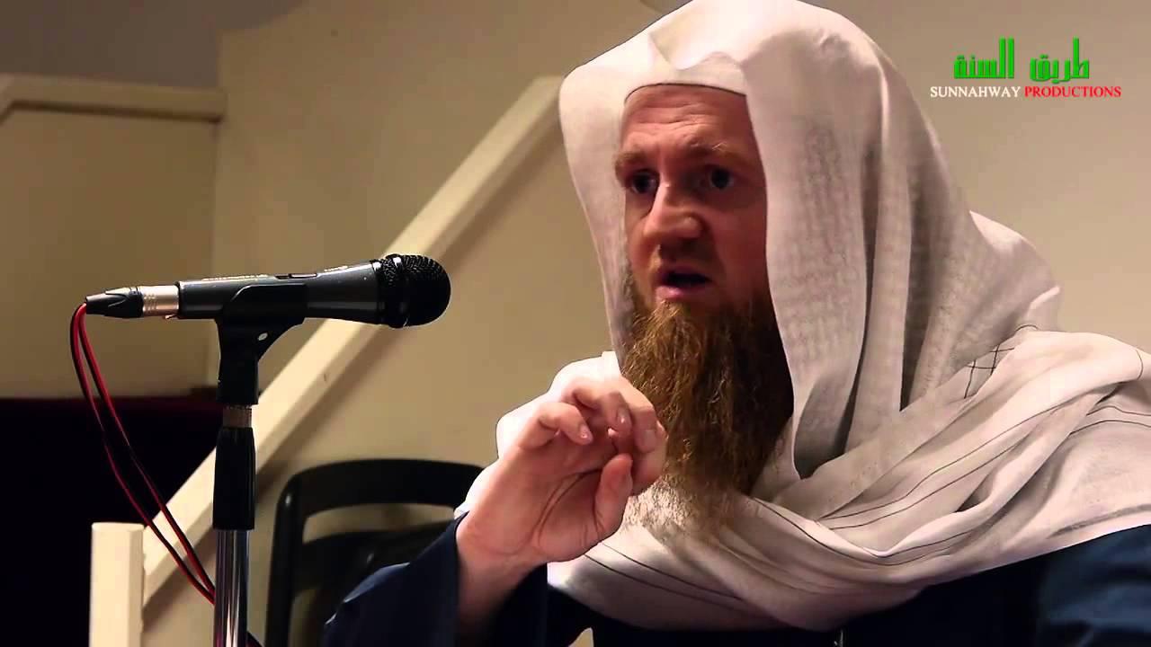 Tafsir Lesson 8.   AL BAQARAH 2 4  8   IMAM WASIM KEMPSON