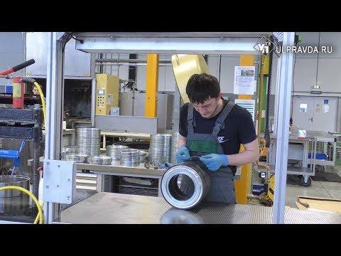Иностранные заводы в Ульяновске ищут кадры