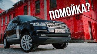 ЧТО ОСТАЛОСЬ ОТ Range Rover ПОСЛЕ 100 тыс. км пробега?