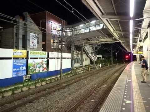 Nighttime Ogawa Station Platform 夜小川駅ホームの様子 140805