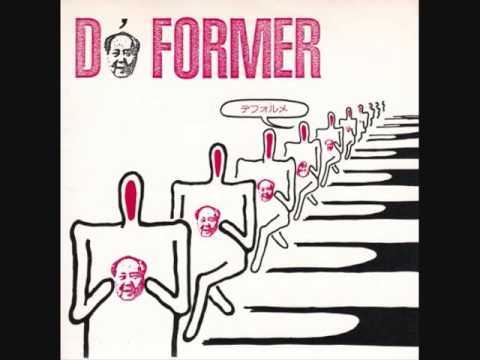 DEFORMER - Oyayubi (1983)