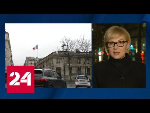 Переговоры в нормандском формате: чего ждут в Европе от саммита - Россия 24